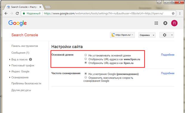 Гугл Вебмастер: установить основной домен