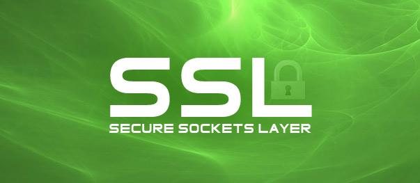 Где взять ssl сертификат?